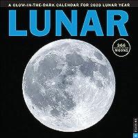 Lunar 2020 Square Wall Calendar 30x30cm