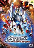 Ultraman Zero-the Revenge of Belial Dvd