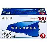 maxell 録画用VHSビデオカセットテープ 160分 3巻 T-160HGX(B)S.3P