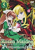 Volume 5 Rozen Maiden Traumend [DVD]