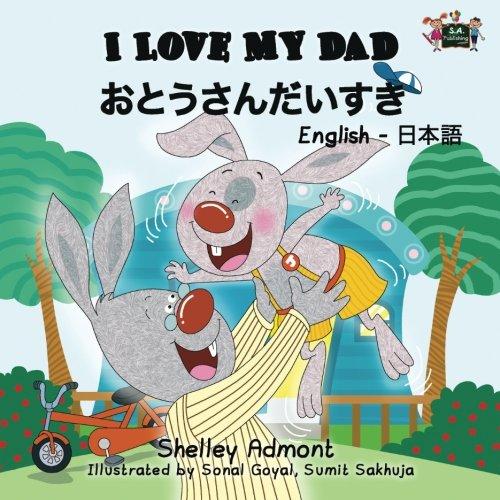 japanese language for kids - 8