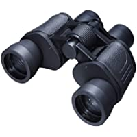 Diswa Binocular Telescope High Range Distance and Multi Coated Powered Prism Lens (8 X 40 Zoom)