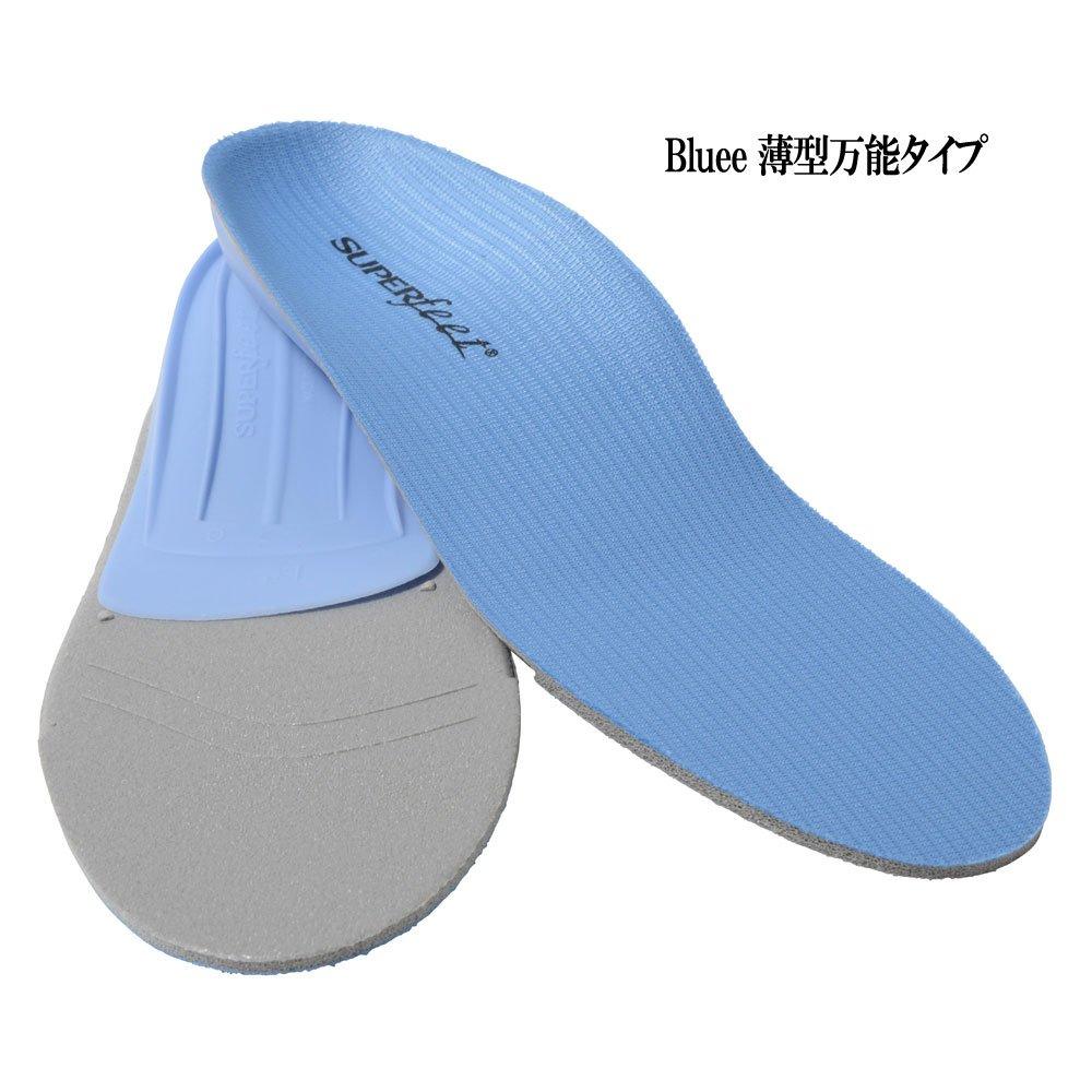 SUPERFEET TRIMFIT BLUE スーパーフィート トリムフィット ブルー