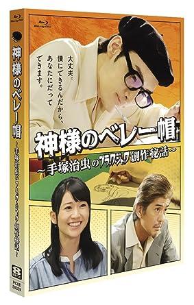 Tezuka osamu no blackjack sousaku hiwa 50s western tv series about gambling brothers