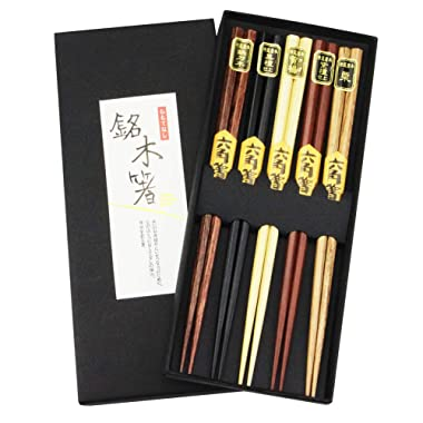 Chopsticks Reusable, AOOSY 5 Pairs Japanese Natural Wood Chop Sticks Chopstick Set with Case Value Gift (Wood chopsticks with box)