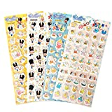 4 Style Funny Sticker Set: Happy instruments playing characters, lovely rabbits, dogs, little girls, all kinds of dessert shapes, Let's Party ,Prefect for Party Supplies - 180+ Reusable Stickers