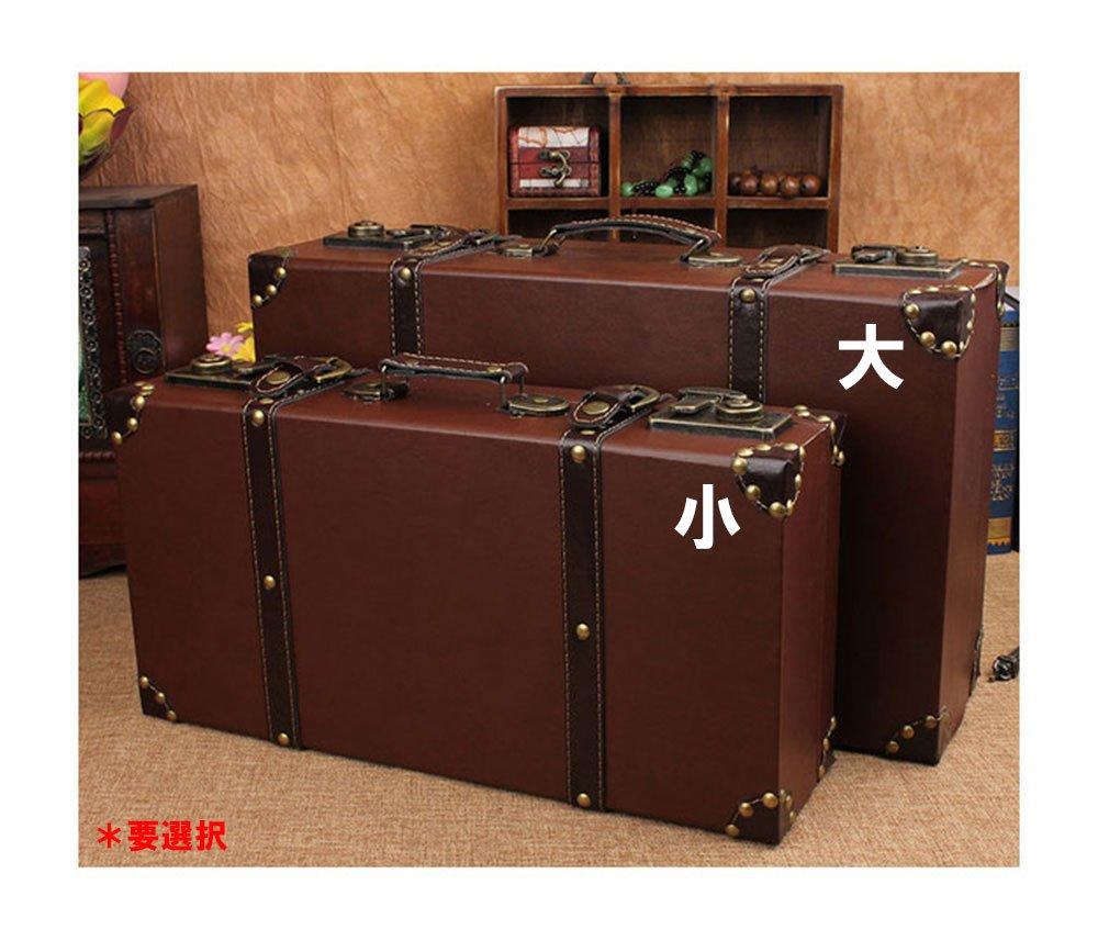 MEOW MARKET トランクケース アンティーク調 (大, ブラウン) B01M3QYWWR  ブラウン 大