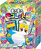 """Japanese Candy """"In A Toilet"""" New Version 5 soda pop & Kola Flavor Candy Powder Drink Toy Toilet 1 pack"""