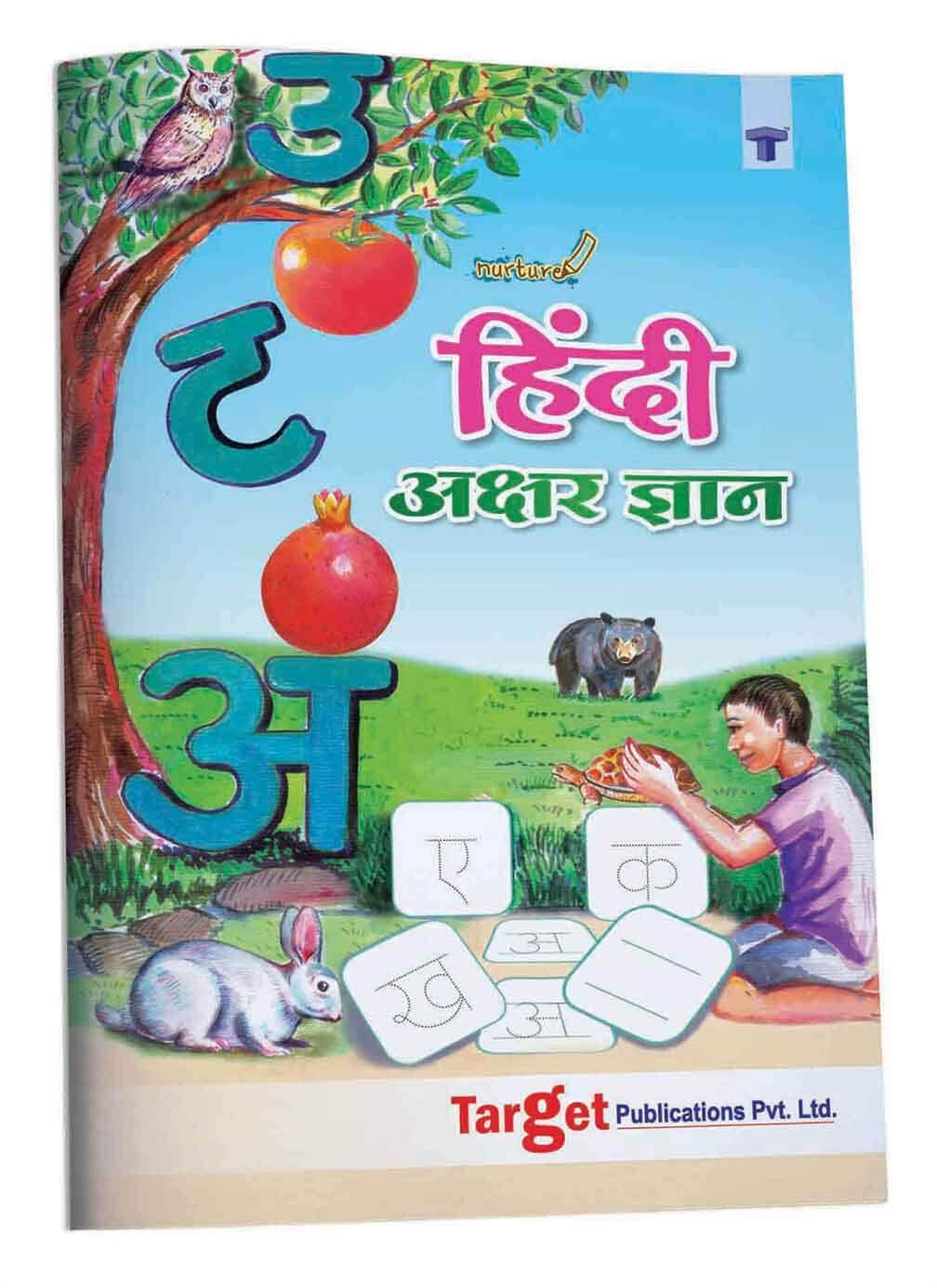 Buy Nurture Hindi Language Akshar Gyan Hindi Alphabet And Words Learning Book For Kids 4 To 6 Hindi Varnamala Reading And Writing Book With Pictures For Children 47