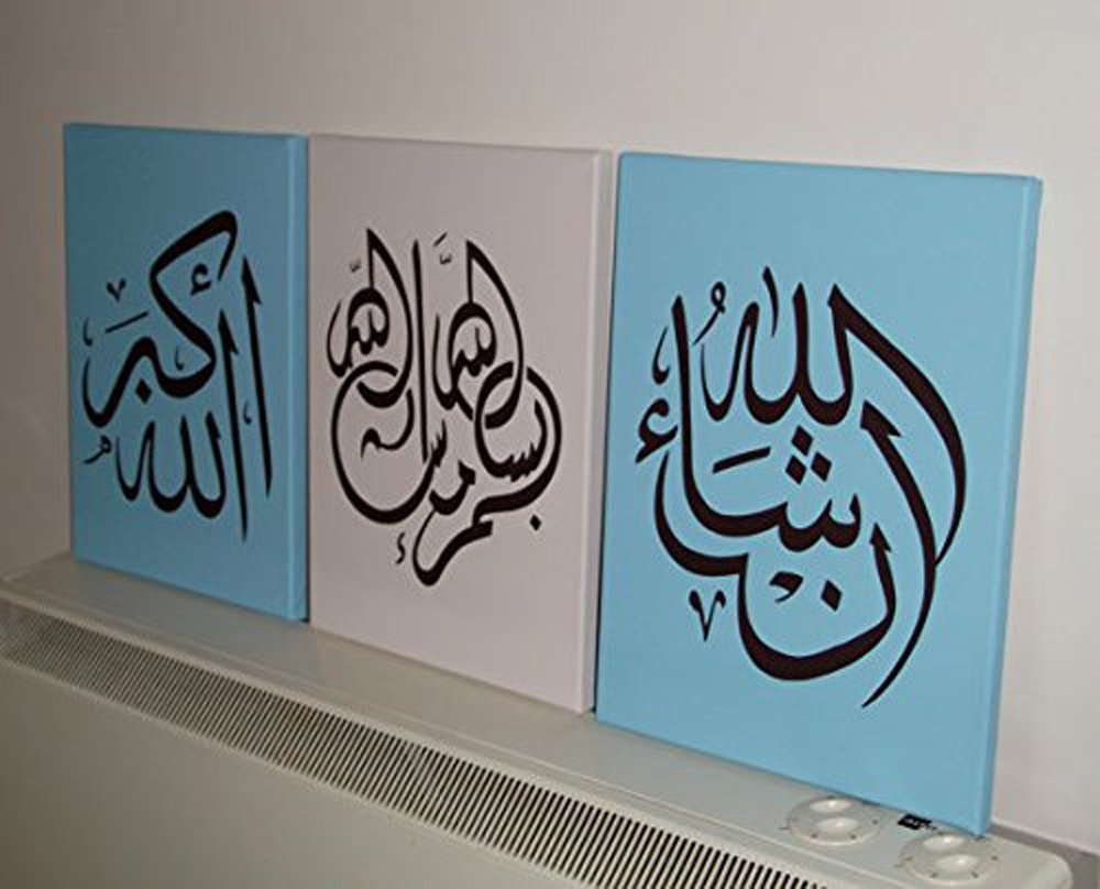 Amazon.com Global Artwork - Handpainted Arabic Calligraphy Islamic Wall Art 3 Piece Oil Paintings on Canvas for Living Room Framed and Stretched (blue) ... & Amazon.com: Global Artwork - Handpainted Arabic Calligraphy Islamic ...