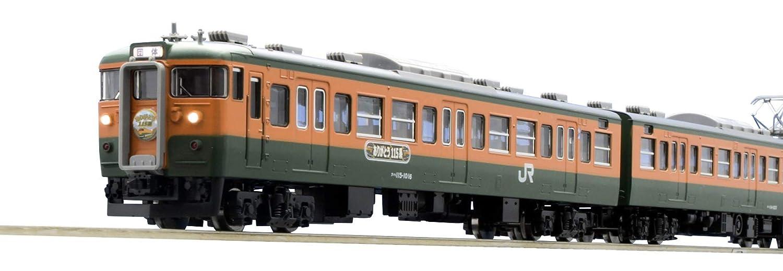 TOMIX Nゲージ 限定 115 1000系近郊電車 高崎車両センター  ありがとう115系 セット 6両 98989 鉄道模型 電車 (メーカー初回受注限定生産)   B07C3N9BXT