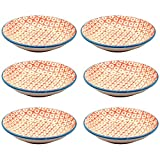 Small Patterned Rice / Soy Sauce / Olive Oil / Dipping Dish - 101mm - Orange / Blue - Box of 6