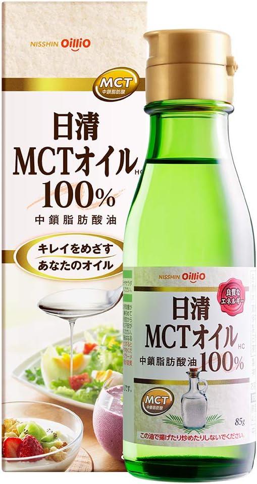 「日清mctオイル」の画像検索結果