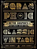 Retro Graphics