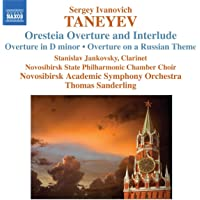 Orchestral Works: Oresteia Overture & Interlude