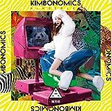 KIMBONOMICS 金式代 ~ 陳芳語