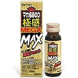 井藤漢方製薬 マカ 6600 極感 MEGA MAX (パワフル、速攻ドリンク)