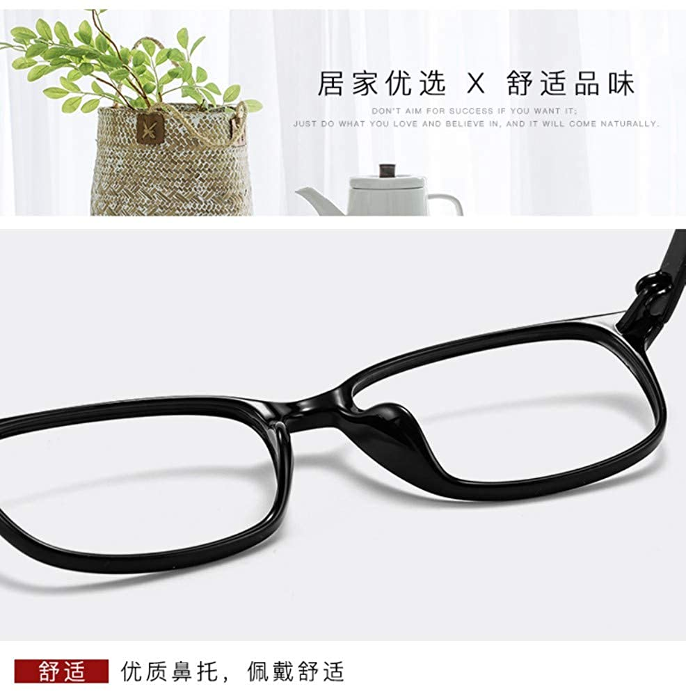 Radiation-proof blue glasses ultra-light and no-number of flat mirrors bright black personality