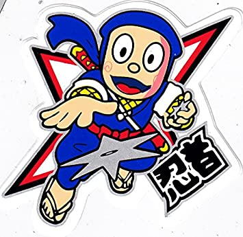 Amazon.com: [STICKER 837B] NINJA HATTORI Japanese Mangan ...