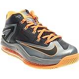 Nike Max Lebron XI Low Men Sneakers Light Magnet Grey/Magnet Grey/Bright Mango/Dark Grey 642849-002 (SIZE: 10.5)