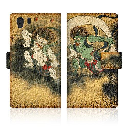 CaseMarket Original Design [Fujin Raijin Diary Case] for Sony Xperia Z1 C6903 SO-01F