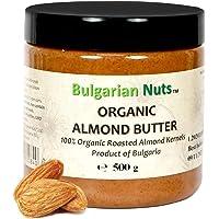 500 g Bio Amandelkaas van 100% Hele Noten, vrij van - gluten, emulgatoren, palmolie, suiker, conserveermiddelen, product…