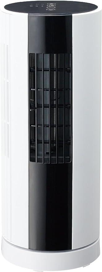 Garza Siroco - Ventilador MINI de Torre Oscilante con Panel de ...