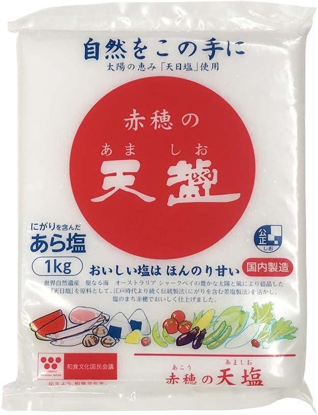 Amazon | 赤穂の天塩 あら塩 1kg(にがり入り天日塩) | 生鮮卸売市場 ...