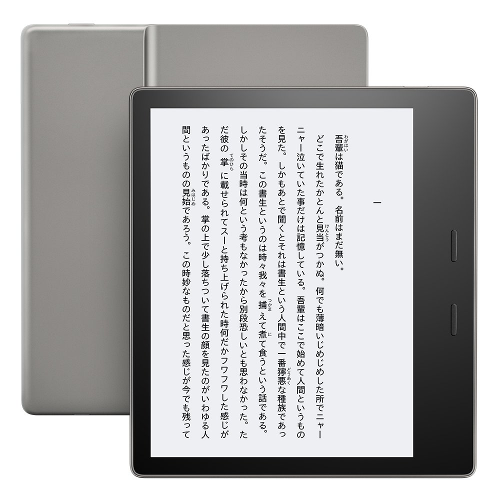 Kindle Oasis、電子書籍リーダー、防水機能搭載、Wi-Fi + 3G、32GB