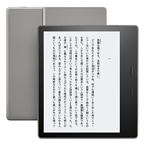 Amazon Kindle Oasis (第9世代) 電子書籍リーダー 防水機能搭載 Wi-Fi 32GB