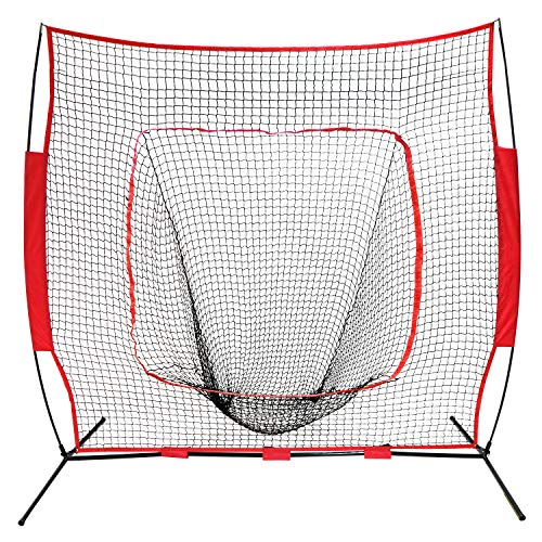Cage Portable Backstop (HomGarden 7' x 7' Portable Baseball Softball Practice Net Hitting Batting Pitching Catching Training Aids Backstop Screen Equipment w/Carry Bag & Bow Net Frame)