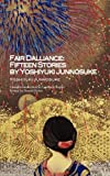 Fair Dalliance, Junnosuke Yoshiyuki, 4902075393