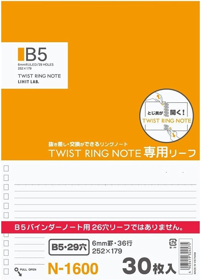 LIHIT LAB. Refillable Notebook (Journal), Lined Paper, 9.9 x 7 (N1600)