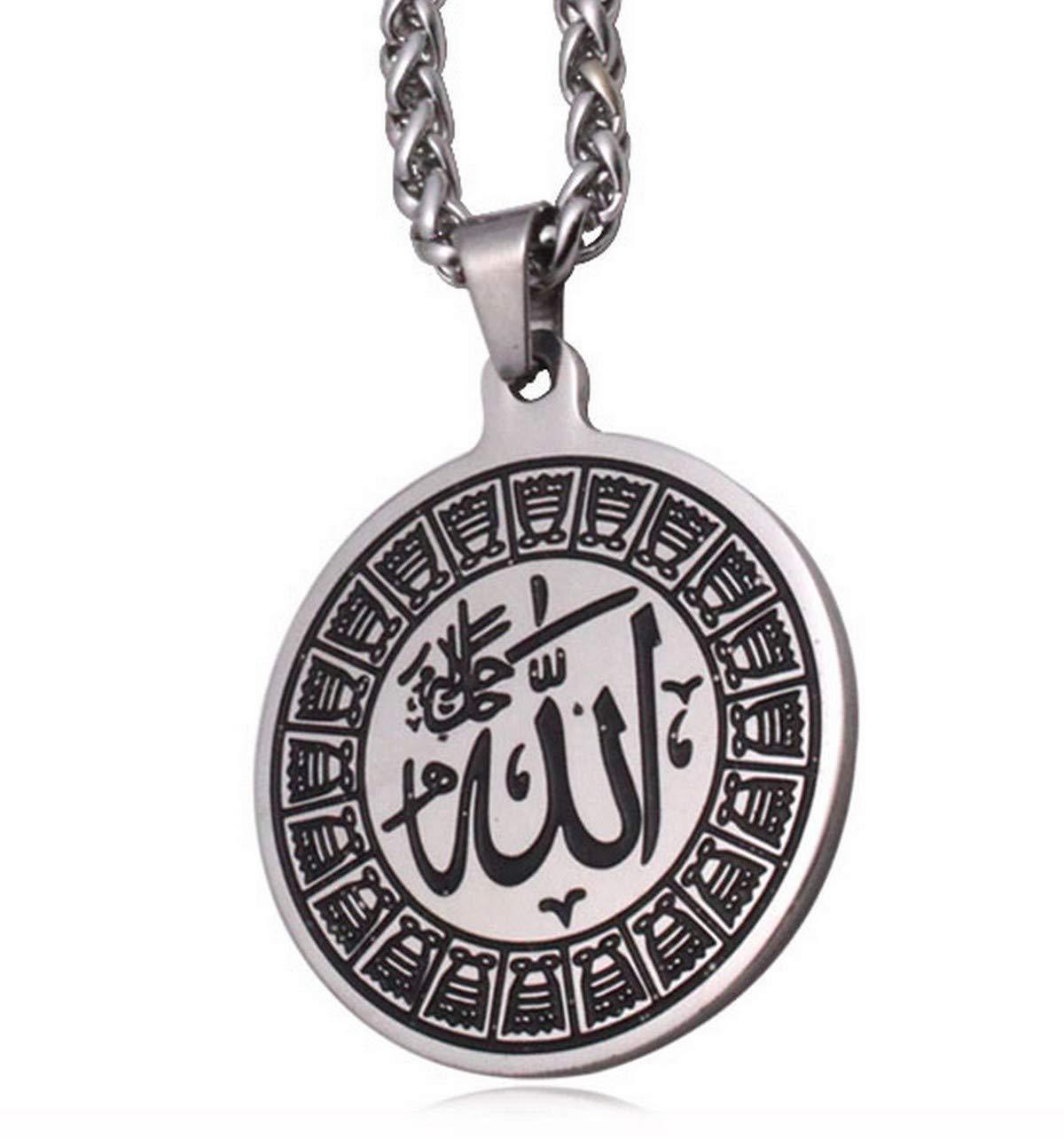 Religion Muslim: Medaille ab Allah-Medaillon aus Kalligraphie Arabe (Ayasofia oder Heilige Sophie) in Istanbul mit Kette P03 Envie Bijoux