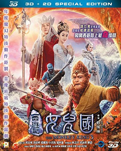 Blu-ray 3D : Monkey King 3 (3d + 2d) (Asia - Import)