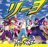Riyo-Seishun No Inazuma Eleven by T-Pistonz (2008-08-26)