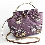 Mieko Women's Japanese Style Bag Traditional Kimono Nishijin-Ori Gamaguchi (Made in Kyoto Japan)