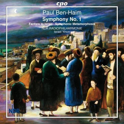 Music : Symphony 1 / Fanfare to Israel / Symphonic