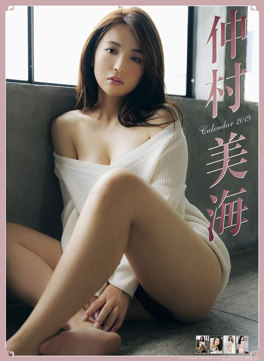 仲村美海 2019年のカレンダー ジャケット 表