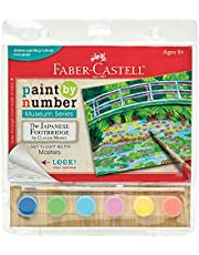 Faber-Castell Paint by Number Museum Series