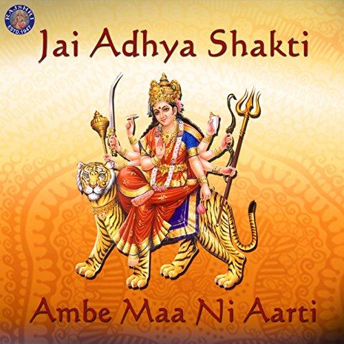 Ambe Maa Ni Aarti By Sanjivani Bhelande
