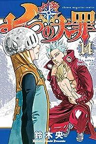 Seven Deadly Sins, tome 14 par Nakaba Suzuki