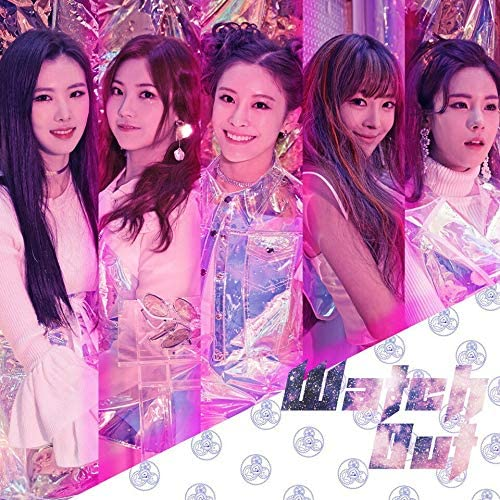 NEONPUNCH [Watch Out] 1st Single Album CD+Photo Book+FREE TRACKING CODE KPOP SEALED