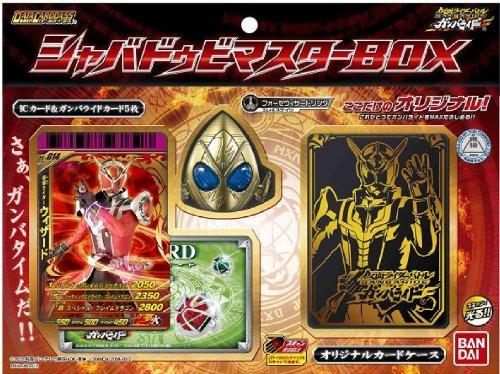 Kamen Rider Battle - Ganbaride Shabadubi Master Box