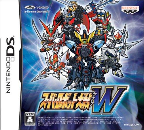 スーパーロボット大戦W 特典 DSカードケース型ストラップ付きの商品画像
