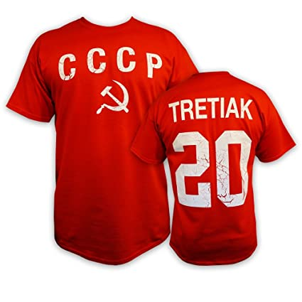 651de704e Image Unavailable. Image not available for. Color  Mad Brothers CCCP Soviet  Union Hockey T-shirt  20 TRETIAK
