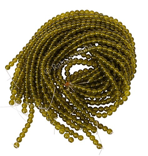Ratnagarbha Olive Green Color Quartz Plain Smooth Polish Round Ball Loose Gemstone Beads, 12 mm 2 strand green color, jewelry making, wholesale price, prepared exclusively (12 Loose Beads Jewelry)