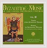 Volume 18 %2F Hymns to Archangel Michael