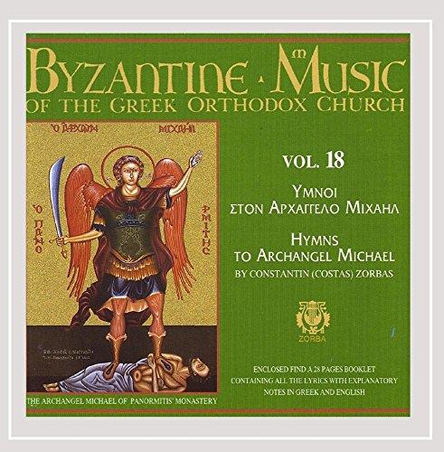 Volume 18 / Hymns to Archangel Michael]()