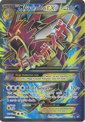 Pokemon MegaGyaradosEX 115122 XY BREAKPoint